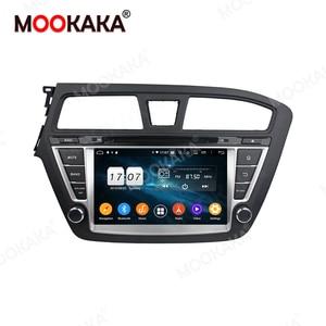 Image 1 - Für HYUNDAI ICH 20 I20 2014   2019 Android 10,0 64GB Auto Multimedia Player Radio GPS Navigation Audio Stereo autostereo Kopf Einheit
