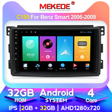 Car Radio Multimedia Video Player Android 10.0 4G LTE For Mercedes Benz Smart Fortwo 2005-2010 Navigation GPS dvd Carplay