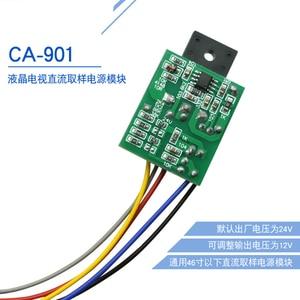 Image 1 - 10PCS 20PCS 50PCS CA 901 CA901 901 חדש ומקורי
