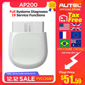 Wholesale price Autel AP200 Bluetooth OBD2 Scanner Code Reader Full Systems Diagnoses AutoVIN TPMS IMMO Family DIYers PK MX808