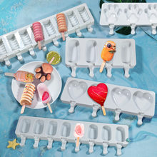 8/4/1 Hole Silicone Ice Cream Mould Ice Cube Tray Popsicle Barrel Diy Mold Dessert Ice Cream Mold with Popsicle Stick