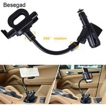 Besegad גמיש מצית רכב טלפון מטען עריסה מחזיק הר w/הכפול USB טעינת נמל עבור iPhone 7 6 בתוספת לוח GPS