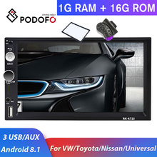 Podofo 2 din Android Car Radio 2 Din 자동차 멀티미디어 플레이어 2 DIN autoradio GPS For Volkswagen/Nissan/toyota/Kia/SKoda Car Stereo