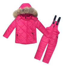 2019 New Winter Children Clothing Sets Ski Suit Girls Boy Warm Solid Parka Down Jacket+Pants Children's Coat Snow Wear Kids Suit все цены