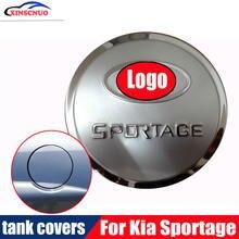 Металлическая внешняя крышка топливного бака для kia sportage
