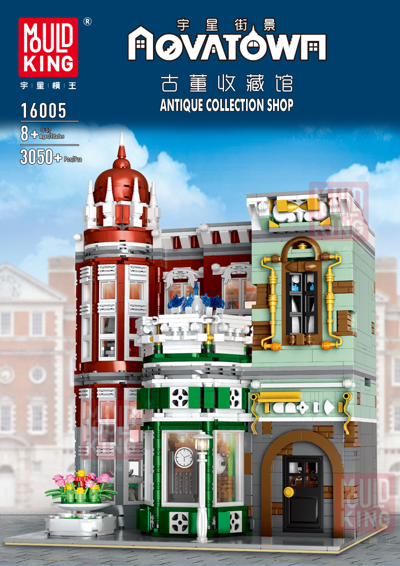 Compatible With 10185 Green Grocer LED Bricks City Street MOC Antique Collection Shop Model Building Blocks Toys For Children