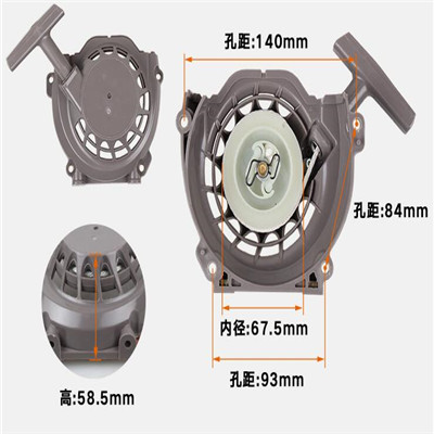 6300 RECOIL STARTER ASSEMBLY FIT HUASHENG EARTH AUGER 48F 1E48F 63CC 2 STROKE DIGGER GRIP ROPE REWIND SPRING PULL START