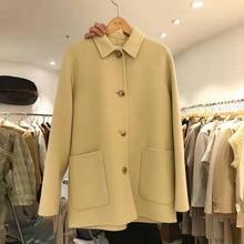 Light Rice Yellow Hair Coat 2019 East Gate New Short Lapel Turn-down Collar Long Full Woman Coats