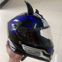 1 Pair Motorcycle Helmet Horn with Sucker Motocross Face Protective Decor S55