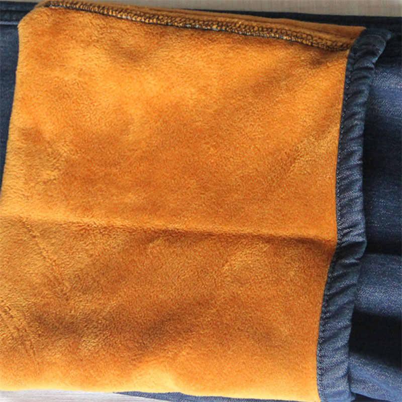 30-44 зимние толстые флисовые джинсовые штаны повседневные с высокой талией свободные длинные штаны мужские однотонные прямые мешковатые джинсы для мужчин классические HLX03