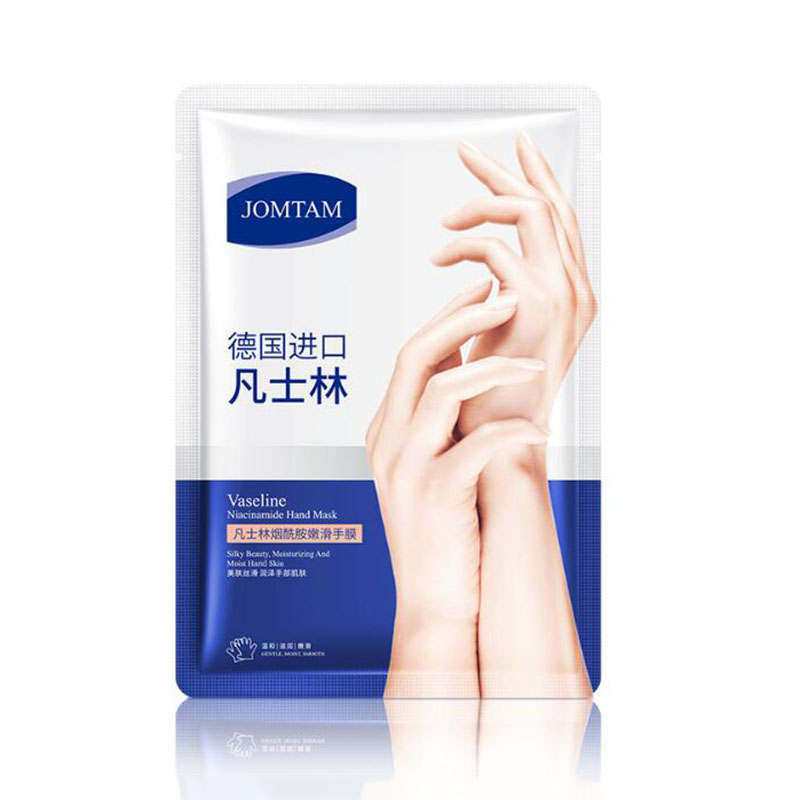 nicotinamide tender and smooth hand mask moisturizing exfoliating and anti-drying hand mask hand care