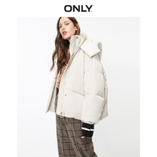 ONLY Autumn Winter ONLY Winter Loose Fit Short Down Jacket |