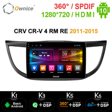 Ownice 8Core Android 10.0 4G 360 Panorama Car Radio K3 K5 K6 For Honda CRV CR V 4 RM RE 2011   2015 Player Navi GPS DSP Audio