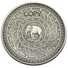 TH(01)Thailand 1863 RAMA IV SILVER 2 BAHT Silver Plated Copy Coin