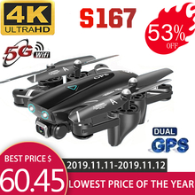 S167 GPS Drone With Camera 5G RC Quadcopter Drone 4K WIFI FPV Foldable Off-Point Foldable