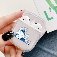 Airpods 1 2 Case Cover The Great Sea Wave Pattern Clear Soft Case For Bluetooth Wireless Earphone Case Charging Box Case Bags the great wide sea