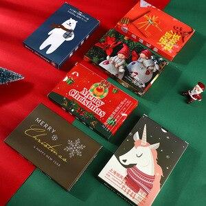 Image 1 - 120pcs החג שמח גלויות סנטה חג המולד מציג Creative מכתבים כתיבת ברכה מתנות גלויות חדש שנה כרטיס