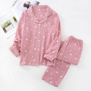 Image 4 - Ilkbahar & sonbahar yeni çiftler pijama konfor gazlı bez pamuk erkekler ve kadınlar pijama yıldız baskılı severler gecelik gevşek gündelik giyim