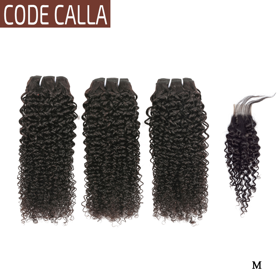 Code Calla Hair Kinky Curly Bundles With 2*6 KIM K Lace Closure Brazilian Remy Human Hair Double Drawn Bundles Hair Extensions