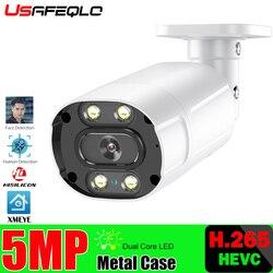HD 5MP Ai Смарт Камера PoE 5MP С микрофоном Динамик аудио безопасности Камера на открытом воздухе с эффектом Ночное видение видео наблюдения