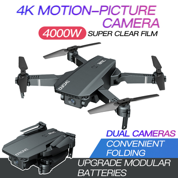 2021 New S107 Mini Drone Profession 4K HD Camera Drone Helicopter WiFi FPV Drone Real-Time Transmission RC Quadcopter toy Drone 5