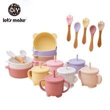 Набор посуды детский однотонный переносная силиконовая тарелка