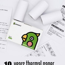 Thermal-Paper Sticker Label Printer Poooli 57--30mm for Mini Suitable-For Peripage Paperang