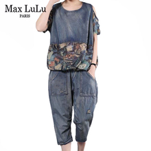 Max LuLu 2021 Fashion Style Spring 2 Pieces Sets Ladies Printed Suits Womens Vintage Off Shoulder Tops And Harem Pants Plus Size