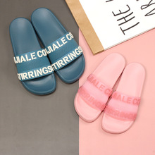 New Women  Slipper Indoor Floor Flat Shoes Summer Non-slip Bath Home Silent Slippers Beach Slippers Female Slipper Comfortable fayuekey 2018 new spring summer fashion genuine leather home couples slippers indoor floor outdoor slippers non slip flat shoes