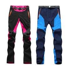 Походные штаны для мужчин и женщин уличные флисовые мягкие брюки