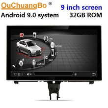 Ouchuangbo Android 10 stereo audio multimedia for 9 inch A7 A6 C7 S6 RS6 RS7 2012-2018 radio cassette recorder GPS 4+64GB