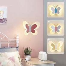 Настенный светильник в форме листа бабочки 18 Вт 36 светодиодный