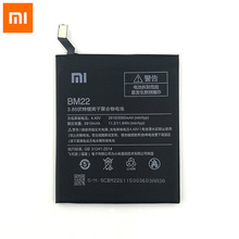 Xiaomi NEW Original 3000mAh BM22 for mi 5  M5 mi5 Battery+Tracking Number