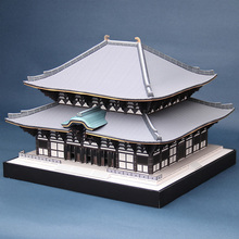 Japan Todai-ji Temple Hall Folding Cutting Mini 3D Paper Model House Papercraft DIY Kids Adult Handmade Craft Toys QD-174