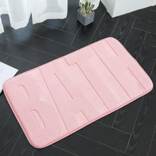 SHOLISA Bathroom Mat Water Absorption  Pink Anti Slip Comfortable Set