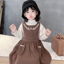 Костюм для девочек блузка с длинным рукавом и воротником хомутом
