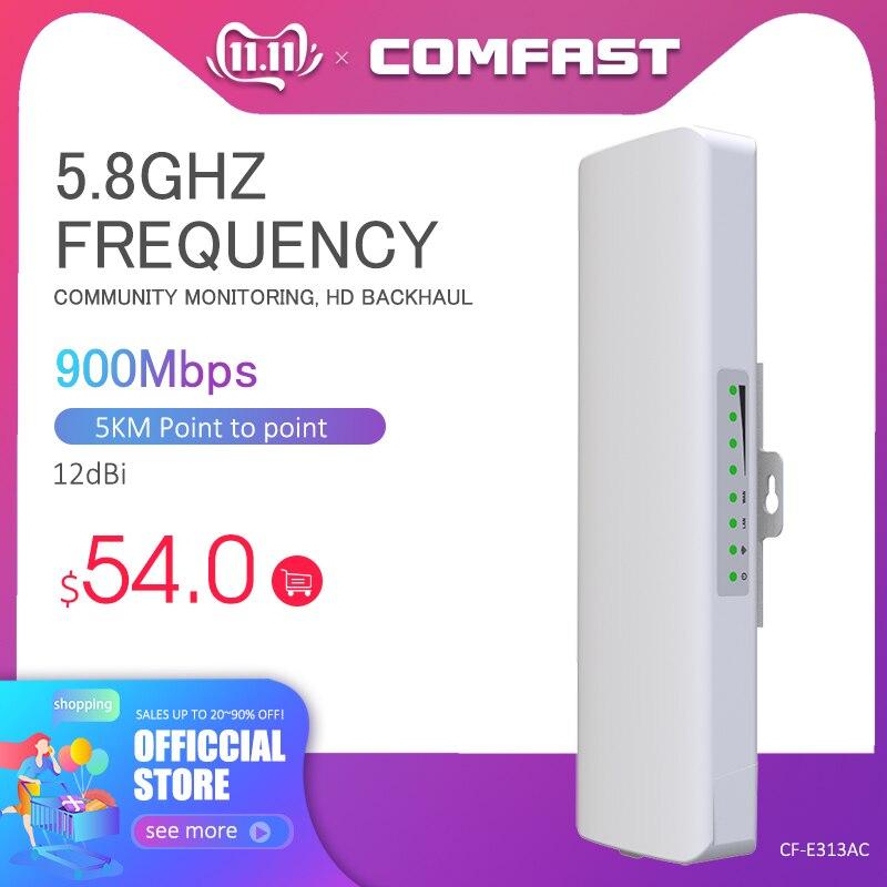 COMFAST 2pcs Long Range 5KM Outdoor Mini Wireless AP Bridge 900Mbps 5.8Ghz  WIFI CPE 12dBi WI-FI Antenna Nanostation CF-E313AC