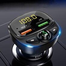 Автомобильное зарядное устройство QC 3,0 с двумя USB-портами, Bluetooth 5,0, Fm-передатчик, mp3-плеер, автомобильный комплект с картой TF, автомобильный ад...