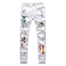 Printed Jeans White Pants Drawing Animal Slim Stretch Denim Straight Men's Fashion Cartoon