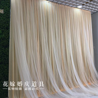 2019 New Style Two layers Ice silk + Outer Sheer Wedding Party Stage Background, Phote booth Background, Baby Shower 3*3M