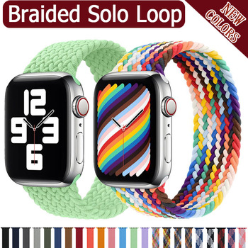 2020 Braided Solo Loop Nylon fabric Strap For Apple Watch band 44mm 40mm 38mm 42mm Elastic Bracelet for iWatch Series 6 SE 5 4 3 1