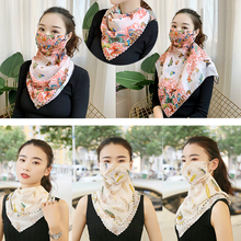 2020 Hot sell mouth mask Lightweight Face Mask scarf Sun Protection Outdoor Riding Masks Protective silk Scarf Handkerchief