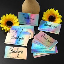 50Pcs/Pack Thank You for Supporting My Small Business Cards Greeting Customer Thank You for your order Card For Small Shop Gift