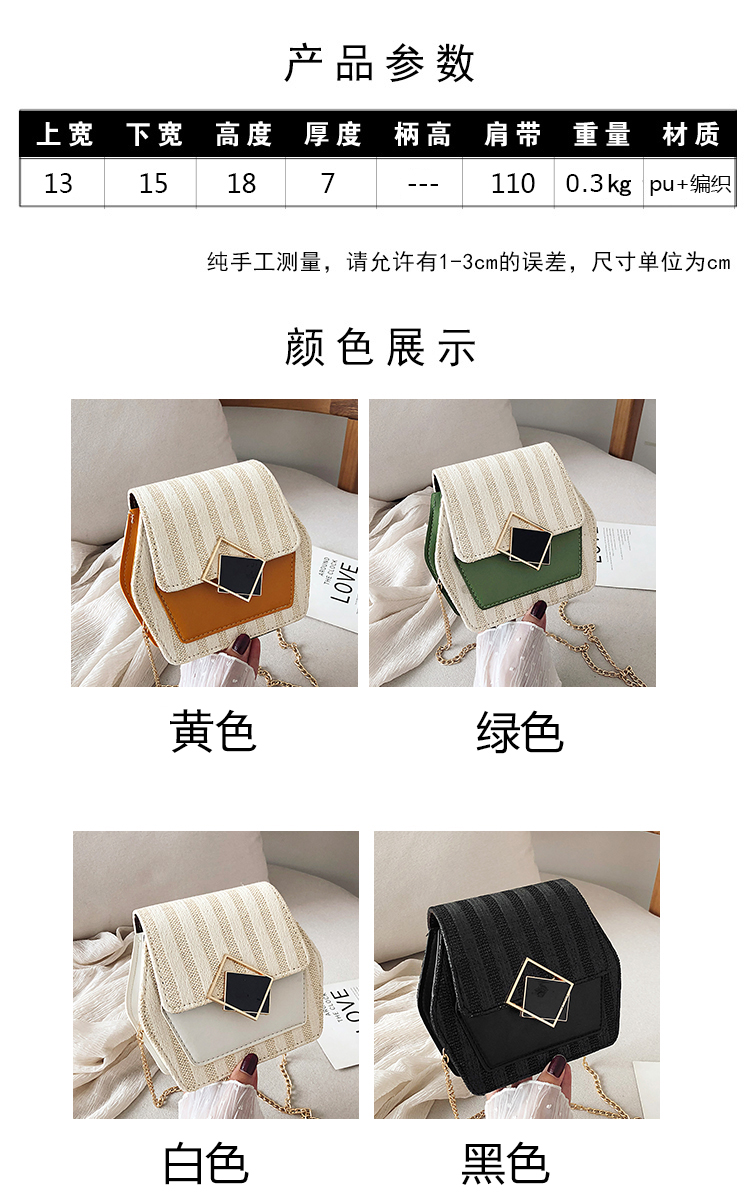 Mini Bag Girl 2019 New Korean Edition Fresh and Popular Fashion Chain PU Slant Bag Personal Bag Mobile Geometric Bag Clothes 71
