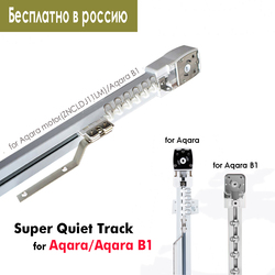 Pista con acabado de cortina eléctrica súper silenciosa para Motor Aqara/Aqara B1/Dooya KT82/DT82, sistema de riel de cortina inteligente, envío gratis Rusia