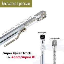 Rideau électrique Super silencieux pour Aqara/Aqara B1 | Rideau fini à moteur/Dooya KT82/DT82, système de rideau intelligent, livraison gratuite, russie