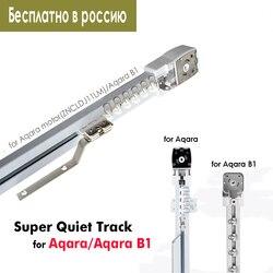 Super Ruhige Elektrische Vorhang Fertig Track für Aqara/Aqara B1 Motor/Dooya KT82/DT82, smart Vorhang Schiene System, freies Schiff Russland