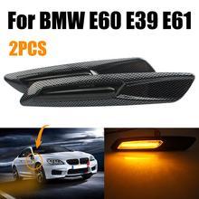 цена на Car rearview mirror led light for E60 E39 E61 2PCS carbon fiber ABS LED side marker lights turn signal Car mirror led light 2020
