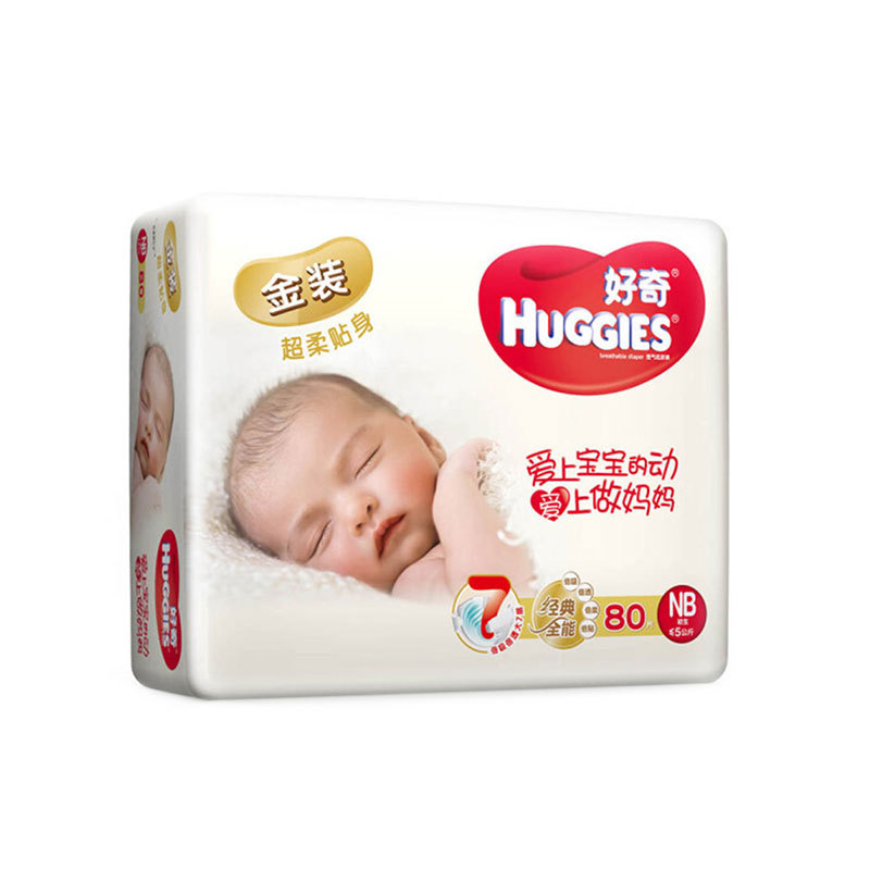 Curious Diapers NB80 S70 M88 L72 XL60