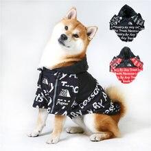 Одежда для собак ветрозащитный Тренч спортивная одежда щенков